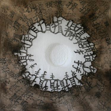 DaoVerringern-und-abermals-Verringern-SchlammGaze-Oel-auf-Leinwand-60-x-60-cm-2010-1